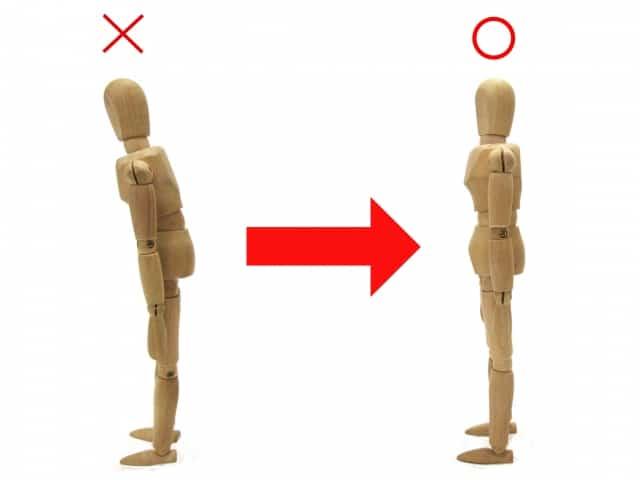 姿勢の悪さもO脚の原因になります